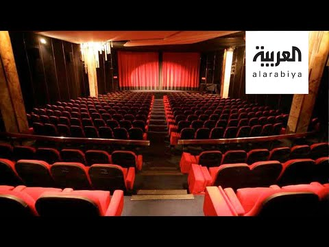شاهد: صالات السينما تفتح في مصر فما الأفلام التي ستعرض؟