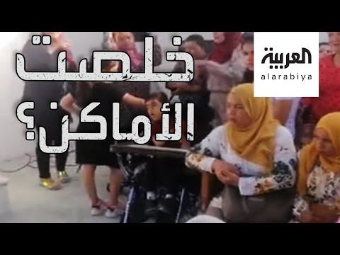 شاهد: جدل في تونس بعد إقامة حفل زفاف بمقبرة