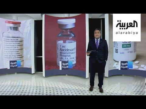شاهد: أشهر 3 أدوية لعلاج مرضى