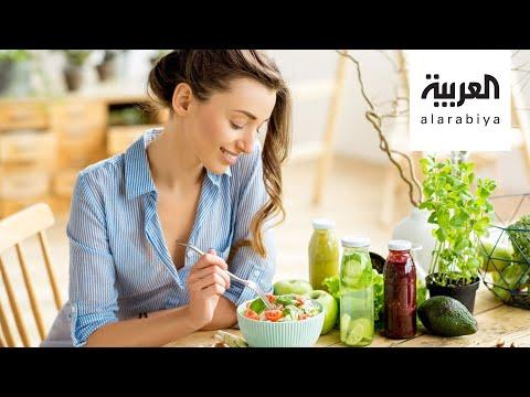شاهد دراسة تؤكّد أنّ مزاج الإنسان يتأثر بالنظام الغذائي