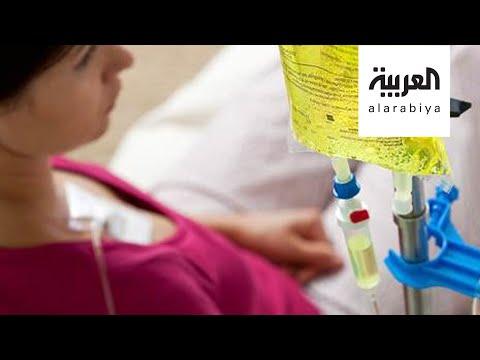 شاهد مصنع في روسيا يقدم الأمل لمعالجة أنواع مختلفة من السرطان