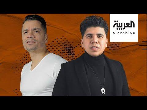 شاهد هاني شاكر يلاحق حسن شاكوش وعمر كمال في تونس