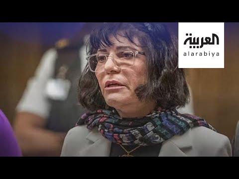 شاهد: عراقية فقدت ابنها في مجزرة نيوزيلندا تسامح الجاني