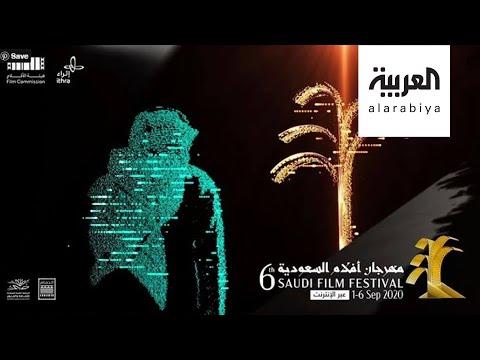 شاهد أحدث الأفلام السعودية بين يديك على يوتيوب