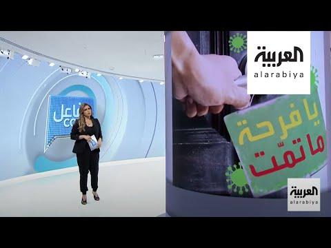 شاهد: طباخ في فندق يتسبب في حجر النزلاء وإحالة متحرش الجامعة في مصر للقضاء