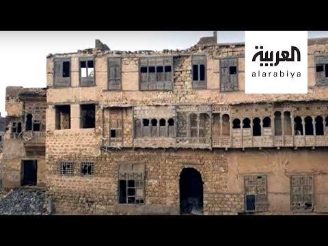 شاهد: السياحة السعودية ترمّم منزل لورانس العرب