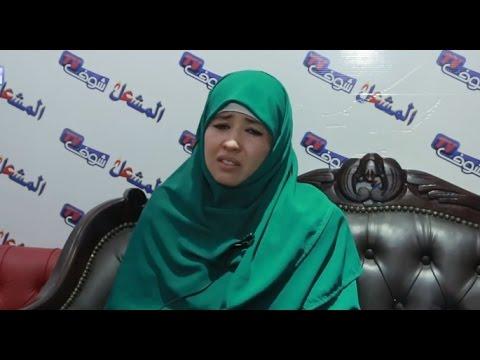 شاهد: جزائرية تطلب اللجوء إلى المغرب