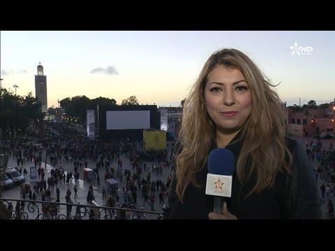 شاهد: حركة سياحية كبيرة في ساحة جامع الفنا