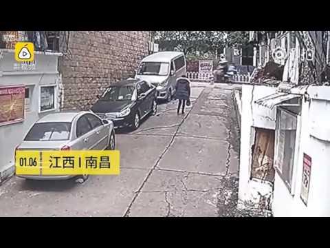 عروس تلقي بنفسها من شباك شقتها في الصين
