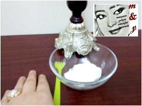 كيفية عمل ماسك التبييض اليومي العجيب