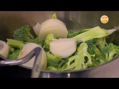 إعداد أطباق بالبروكلي