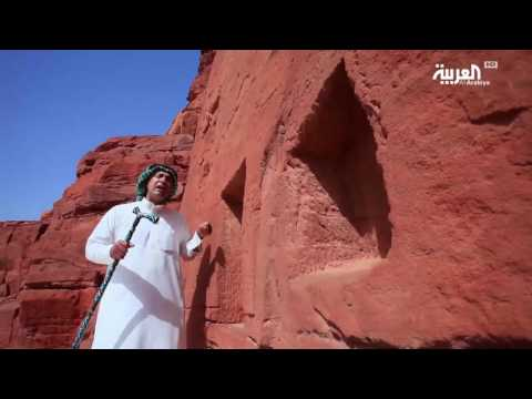 شاهد: الجبال التي تحتضن الموتى في السعودية