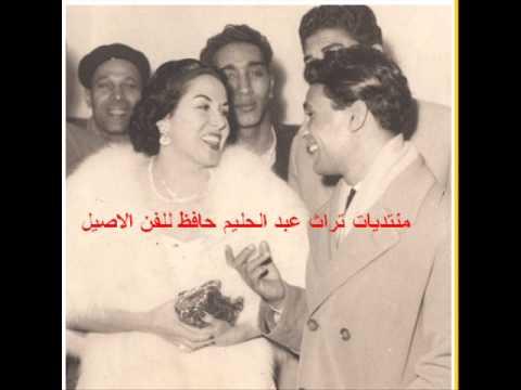 بالفيديو: مقطع نادر لعبد الحليم حافظ يغني مع ليلى مراد