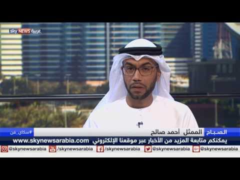 بالفيديو: الممثل الإماراتي أحمد صالح يبدأ تصوير