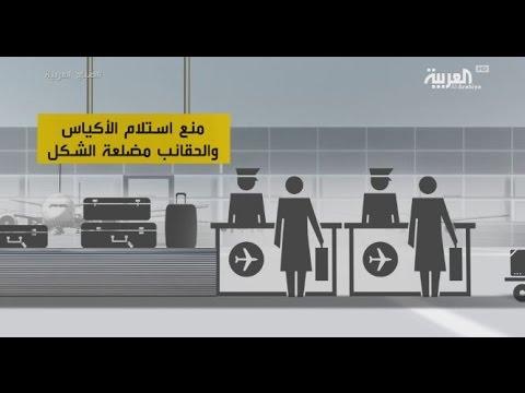 بالفيديو: تحذير المسافرين في دبي من حقائب مشبوهة