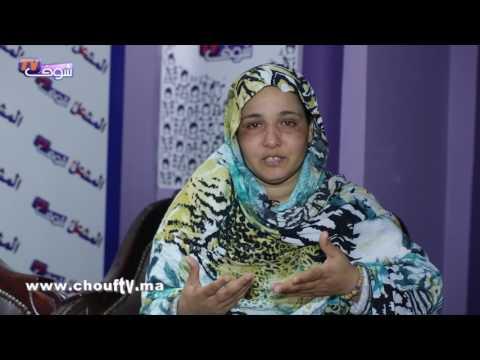 بالفيديو : مقطع مؤثر لمواطنة من الداخلة تعاني من السرطان