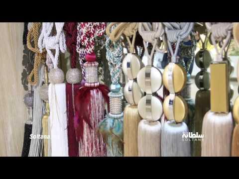 شاهد: البروكار والتطريز آخر صيحات الصالون المغربي