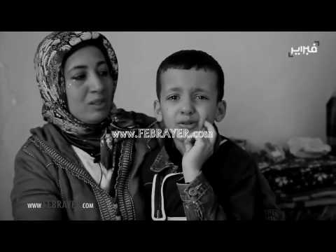 شاهد: لقطات مؤثرة لطفل مغربي يبكي أخاه المعاق