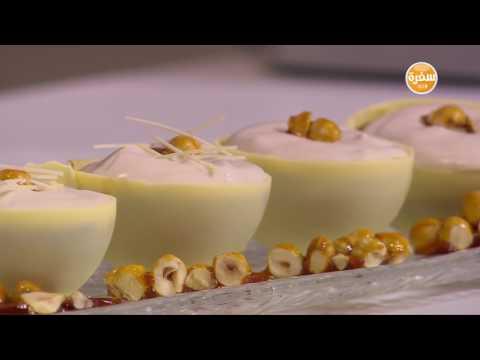 طريقة إعداد كابوتشينو الشوكولاتة وشو الفراولة