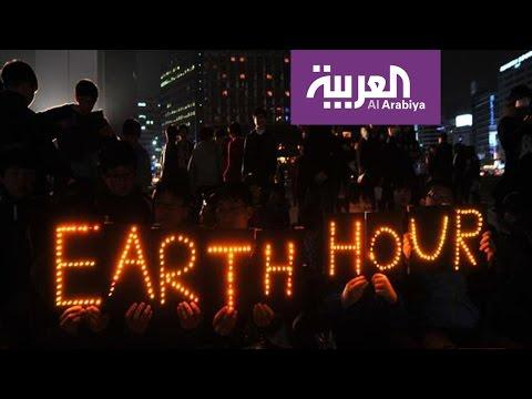 شاهد: أشهر معالم العالم بلا أنوار في ساعة الأرض