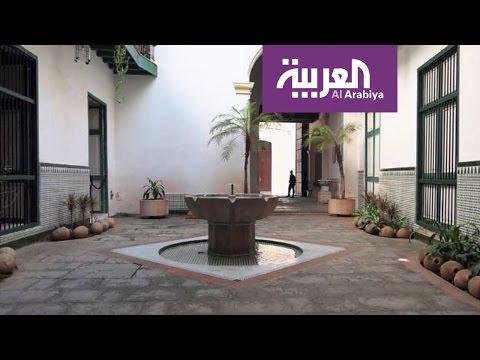 لايف ستايلشاهد جولة في متحف البيت العربي في كوبا