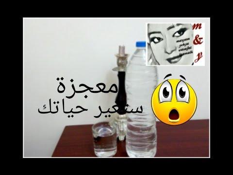 هل تعلم ماذا يحدث بعد شهر إذا شربت 3 لترات من الماء يوميًا