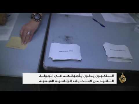 شاهد: بدء الاقتراع بالجولة الحاسمة لانتخابات الرئاسة الفرنسية